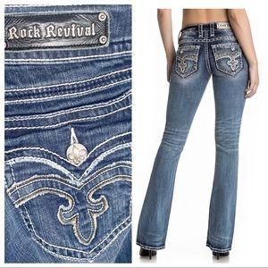 ROCK REVIVAL || 31 Debbie Boot Denim Jeans